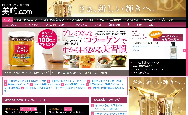 美的 .com