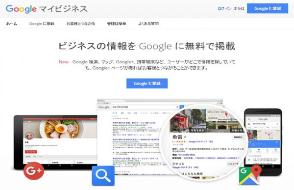 googlemy