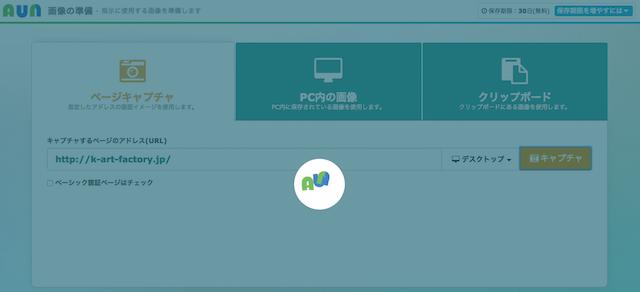AUN(アウン)