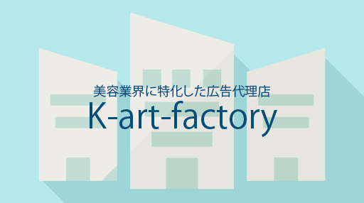 kartfactory